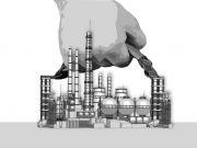 «Апгрейд» приватизации. 10 новых правил от Кабмина, которые следует знать