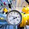 Сколько стоит газ в Ровно в феврале 2018 года