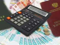 Как получить кредит, не имея стажа и работы?
