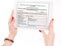 Преимущества онлайн заказа выписок из ЕГРН Росреестра