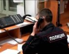 В Вологде ищут 27-летнего молодого человека, пропавшего 10 января